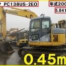 【PC138US-2EO】コマツ 油圧ショベル PC138US-2EO パット 5.841時間 2003年の画像