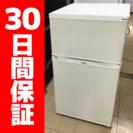 ハイアール 2015年製 91L 2ドア冷蔵庫 JR-N91K