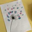 キッズ2〜6歳児英語レッスン無料体験募集!1ヶ月目の月謝無料!!...