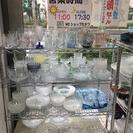 WEショップたかつ ガラス製品半額セール開催