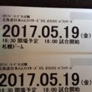 委託品!!日本ハムVSオリックス ...