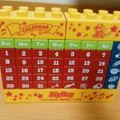 ビッグボーイカレンダー(商談中)