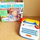タカラ TAKARA タカラ英語教育玩具 ENGLISH LES...