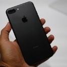 iphone7 32G  今日、明日だけ値下げ