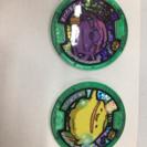 妖怪ウォッチ メダル2個