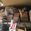 リサイクル エコ 不用品回収 引っ越し ゴミ屋敷掃除