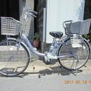ナショナル聖電動アシスト自転車 26インチ