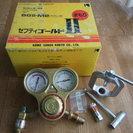 小池酸素工業 溶断用ガス圧力調整器 セフティゴールドⅡ SGⅡ-...
