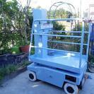 中古・アイチ高所作業車の画像
