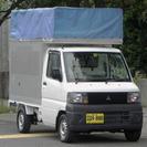 和歌山県田辺市!自転車から大型荷物まで、なんでも運びます