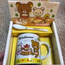 新品☆未使用品☆リラックマ☆マグカップとスプーンセット☆
