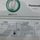 2015年式 Panasonic NA-W40G2 今ブームの2層式洗濯機  - 家電