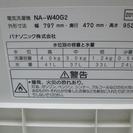 2015年式 Panasonic NA-W40G2 今ブームの2層式洗濯機  − 大阪府