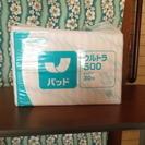 王子製紙㈱のネピアテンダー パッド ウルトラ500