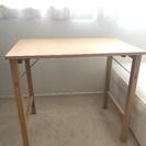 折りたたみテーブル - 目黒区