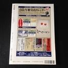 美品★俳人が読む雑誌『俳句研究』(ハイケン)1999年11月号 富士見書房 - 長岡京市