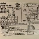 【取引完了】2011年 4.2kg 洗濯機 Haier 板橋区 − 東京都