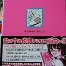 笑うかのこ様  恋だの愛だの - 本/CD/DVD