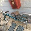 22インチ自転車貰って下さい