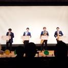 Quatuor bebe(クワチュール・ベーべ)と音楽会・胎児ちゃ...