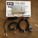 ETC アンテナ別体式 (音声無し)