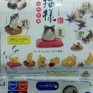 ガチャガチャ 御猫様立体図鑑全6種類×2色の内の 御猫様。サバトラ色柄 - その他