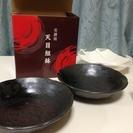 19番)美濃焼 天目組鉢 2枚組 箱あり 新品未使用