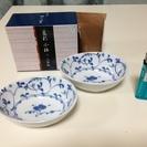 43番)藍彩 小鉢 二客組 新品未使用