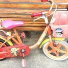 子供用自転車 アンパンマン