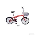 新品!6段速 折り畳み自転車 レッド