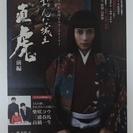 NHK出版 おんな城主 直虎 前編 送料無料