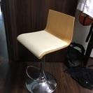 東京インテリアにて購入 カウンター用椅子二脚セット