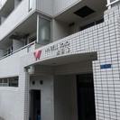 【初期費用7万円!】赤羽駅徒歩20分♪家賃39000円の格安マンション♪