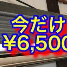 🉐岐阜のハウスクリーニングが安い! - 地元のお店