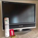 ★ 美品 パナソニック 20型液晶テレビ BS CS 地デジ 手渡し可能