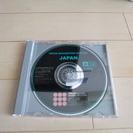 TOYOTA純正DVDナビ(2005年全国版)