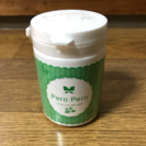 【新品・未開封】ペロペロ(レモンライムミント)