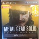 【PS3】メタルギアソリッド ピースウォーカーHD  MGSPW