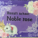 紙で作るバラのアクセサリー【ロザフィ】教室