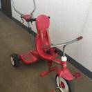 値下がり、お買い得、二人乗せ三輪車