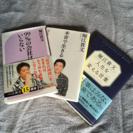 堀江貴文 5冊セット