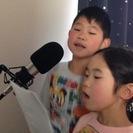 【夏の特別レッスン!】英語で歌う子ども達! ルルチャイ メンバー...