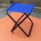【お話し中】持ち運びにも便利な小さい折りたたみ椅子 0円 どなた...