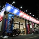 札幌のバイク買取専門店ジパングモーターサイクルです!車検激安受付中...