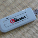 Hamlet Wifi dongle