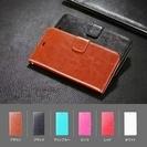新品 iPhone7 Plus スマートフォン レザーケース 4色