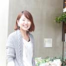 季節を楽しむリース作りワークショップ 〜癒しの香りのハーブ編〜