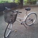 26インチ自転車 訳あり
