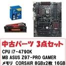 CPU・マザボ・メモリ3点セット