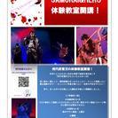 【定員数追記!】侍円武 雪刃の『SAMURAI&HERO体験講座』!